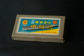 L9999565.jpg